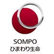 SOMPOひまわり生命保険株式会社